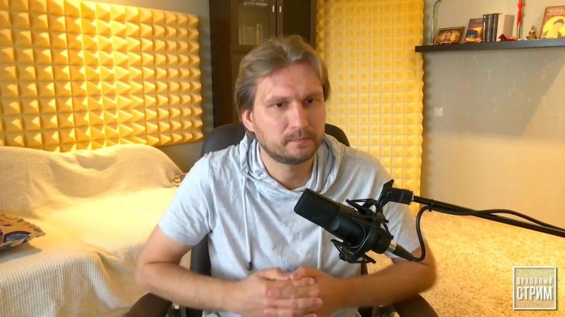 Астрология и Хьюман Дизайн. Денис Малинов