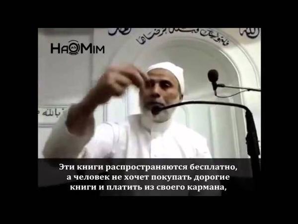 Шейх Юсри Рушди Салафиты ихваны суфии шииты аль Азхар кто они