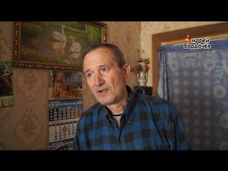 Порошенку нет дела до простых людей его срочно нужно менять, - житель Ясиноватой.