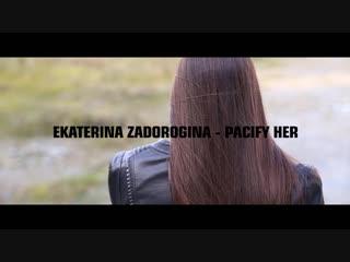 Ekaterina zadorogina - pacify her
