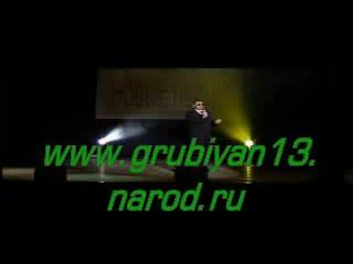 Первое выступление Альберта Грубияна с песней ЗООПАРК