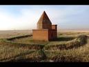 Мавзолей Кесене, Древние места Урала, 2019, Kesene Mausoleum, Ancient places of the Urals