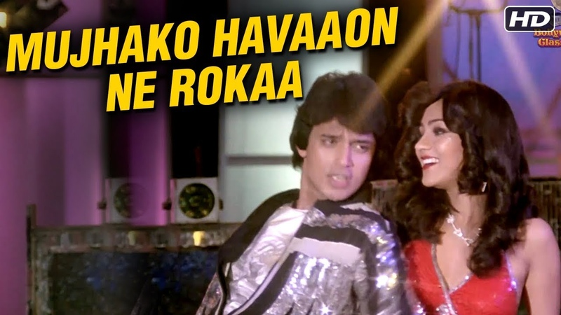 Mujhako Havaaon Ne Rokaa (HD) | Aamne Samne Songs | R.D.Burman | Mithun Chakraborty