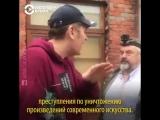 Прокремлевские радикалы из движения SERB разгромили выставку художника Василия Слонова в Москве, как трофей они унесли картину,
