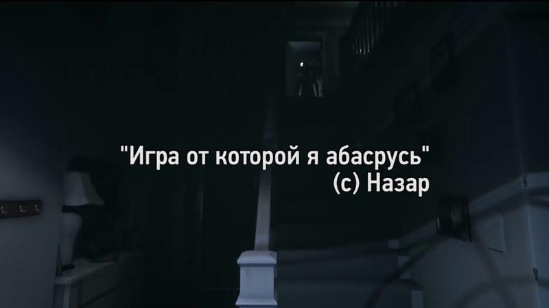 СТРИМ VISAGE В 18:00 (МСК)