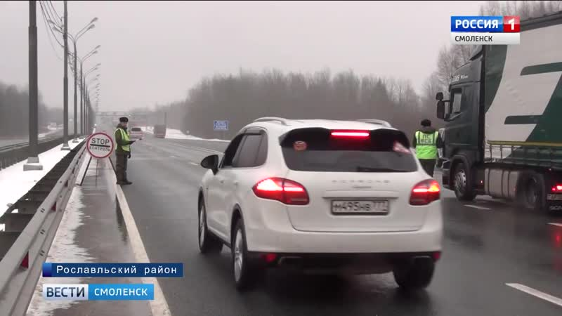 Российский вояж подсанкционных сосисок прервали смоленские пограничники