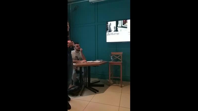 Клуб дебатов МРОТ - благо или вред