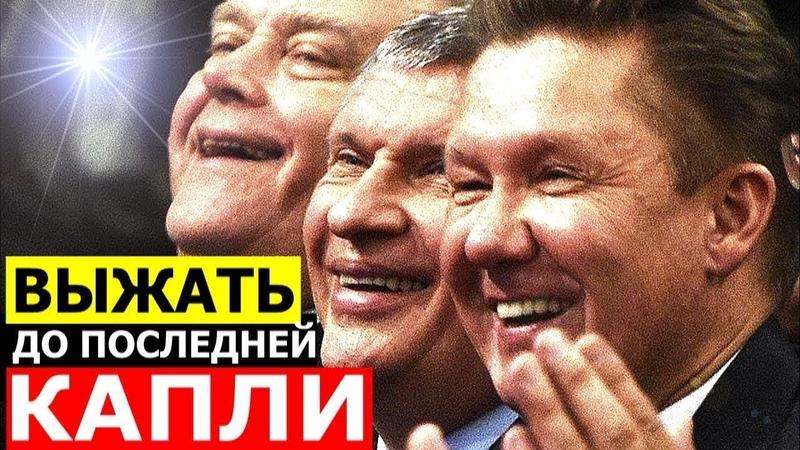 Российская элита не в состоянии решать задачу величия России - история, события, новости
