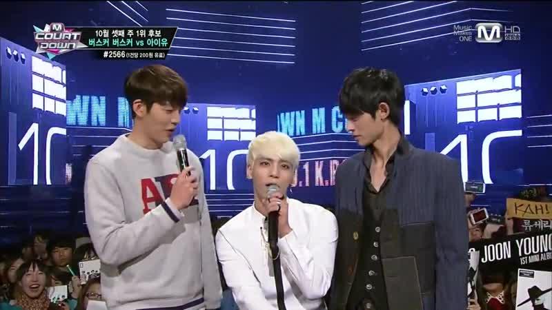 [131017] Special MC Jonghyun With Kim Woobin Jung Joon Young