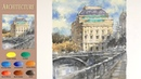 Landscape Watercolor Architecture sketch coloring Arches rough NAMIL ART