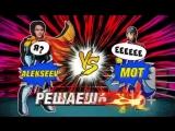ALEKSEEV vs MOT