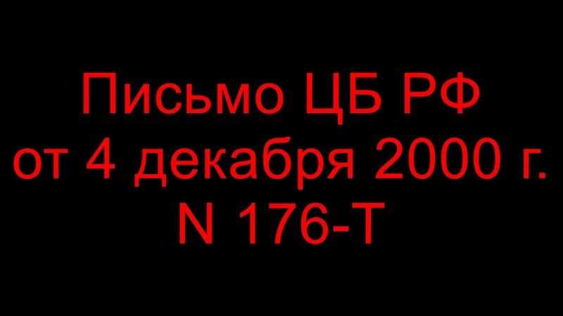 192-05-02. (ДОП) ОБЪЯСНЕНИЕ В ОБЭП. Сбербанк 17 мая. ЛОХ-ТВ ДИМ-ТВ Дима Димов. Будущее России