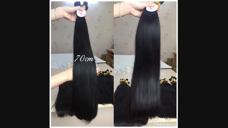 70cm Virgin hair