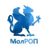 Логотип МолРОП Псковское отделение