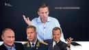 🇺🇦 Навальний і екс охоронець Путіна посварилися через кримські харчі Крим Реалії РадіоСвобода
