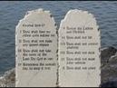 Десять Заповедей Божиих