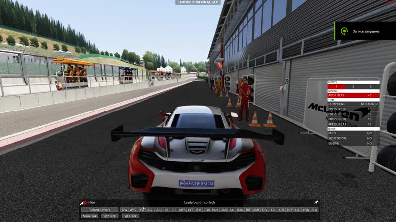 Assetto Corsa stereo_leaderboard