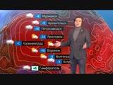Погода сегодня, завтра, видео прогноз погоды на 16.12.2018 в России и мире