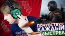 HARPER GHS-X10 ИГРОВАЯ ГАРНИТУРА С ВИБРАЦИЕЙ