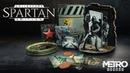 Metro Exodus Спартанское коллекционное издание