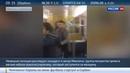 Новости на Россия 24 Мигранты напали на двух пожилых немцев защитивших женщину от домогательств