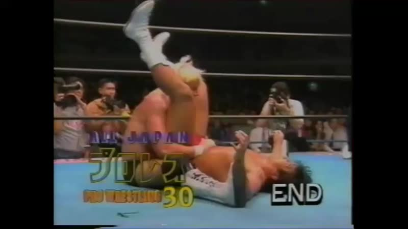 1994.06.25 - NTV All Japan Pro Wrestling Relay