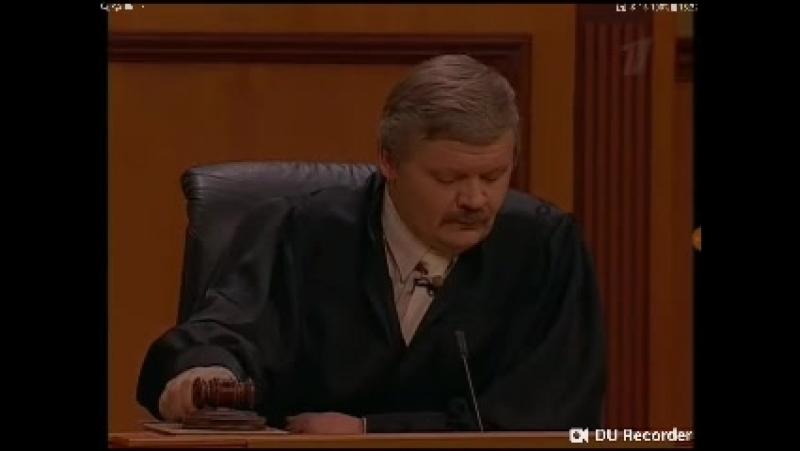 Федеральный судья (Первый канал, 10.03.2006)
