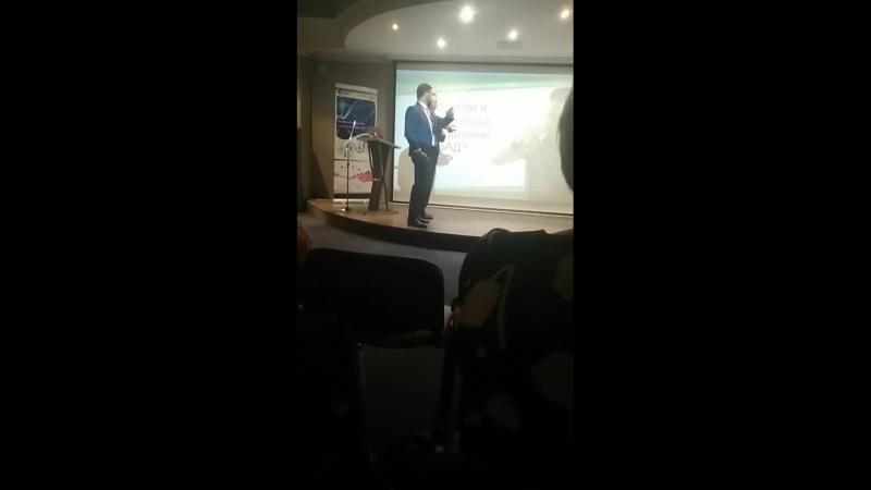 нимбус конференция