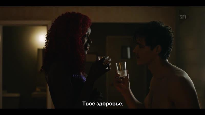 Дик в полотенце, Кори без шубы, жаждущий Бэтмена Гар, кое-что увидевшая Рейчел, конченная семейка и сексапильный щеночек в конце