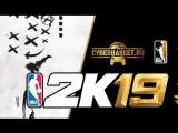 NBA 2K19 про-ам ЧоКаво