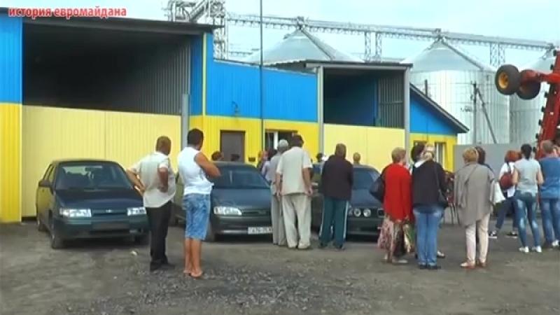 11 сентября 2018. Занки, Харьковская область. Украинская приватизация по-новому