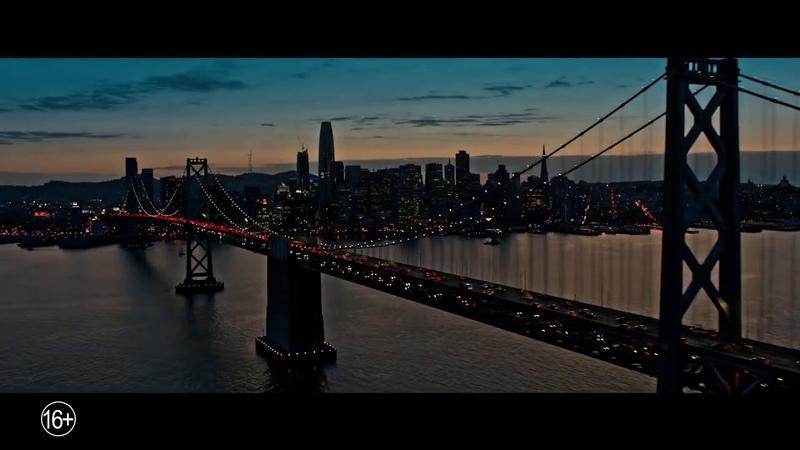 Веном. Русский трейлер (ужасы, фантастика, боевик, триллер) дата выхода 4 октября 2018 г.
