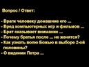 Враги человеку домашние его. П. Костюченко. МСЦ ЕХБ.