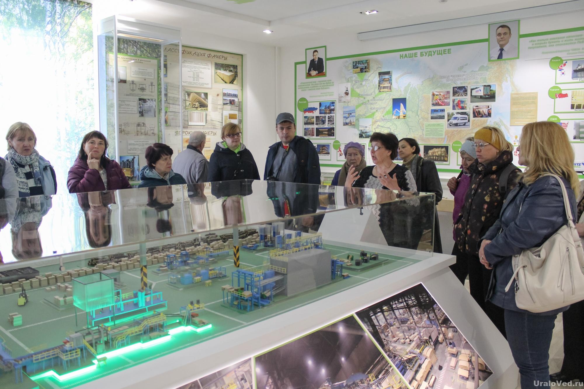 Экскурсия по музею Верхней Синячихи
