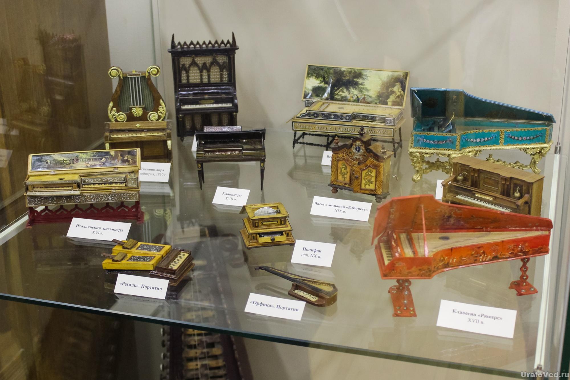 В музее Чайковского в Алапаевске
