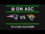 NFL Patriots VS Jaguars