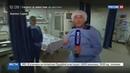 Новости на Россия 24 Гуманитарная помощь в Сирию привезли тонну лекарств