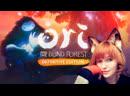Тайны волшебного мир с Вредной. | Ori and the Blind Forest: Definitive Edition 2