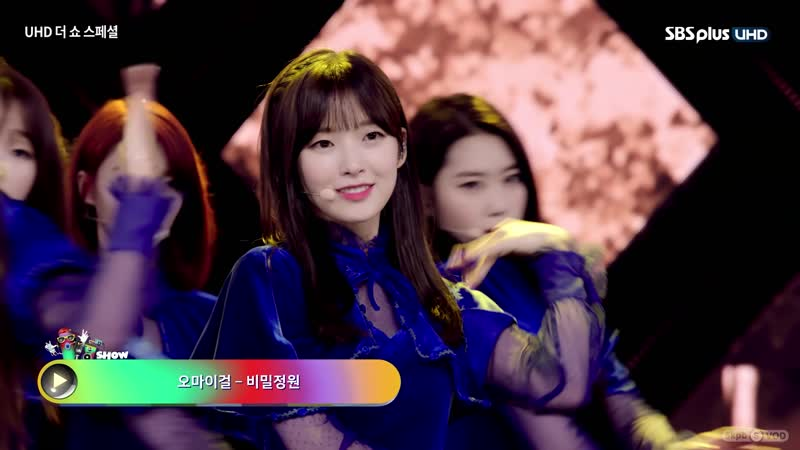 OH MY GIRL (오마이걸) - Secret Garden (비밀정원) @ UHD The Show Special [60FPS]