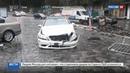 Новости на Россия 24 • В Киеве Mercedes снес памятник одному из Небесной сотни