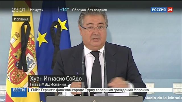 Новости на Россия 24 • В Испании сохраняется четвертый уровень террористической угрозы