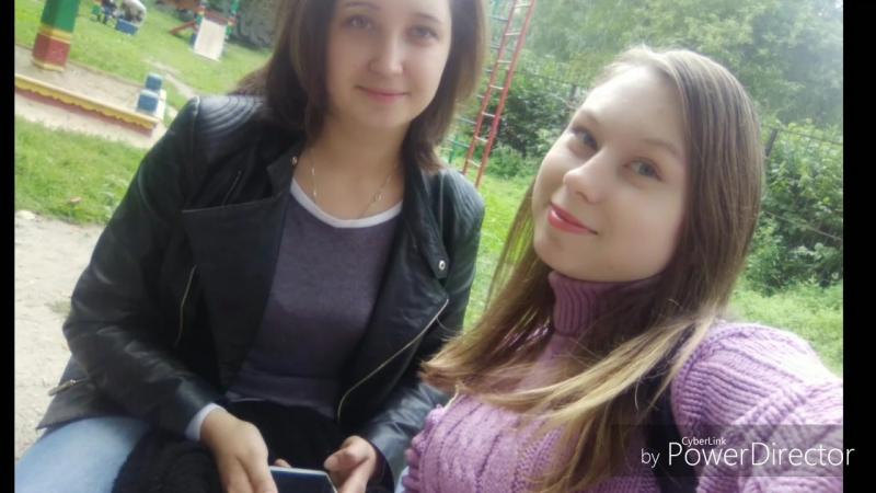 Любимой подруге на 18-ти летия😍😘❤