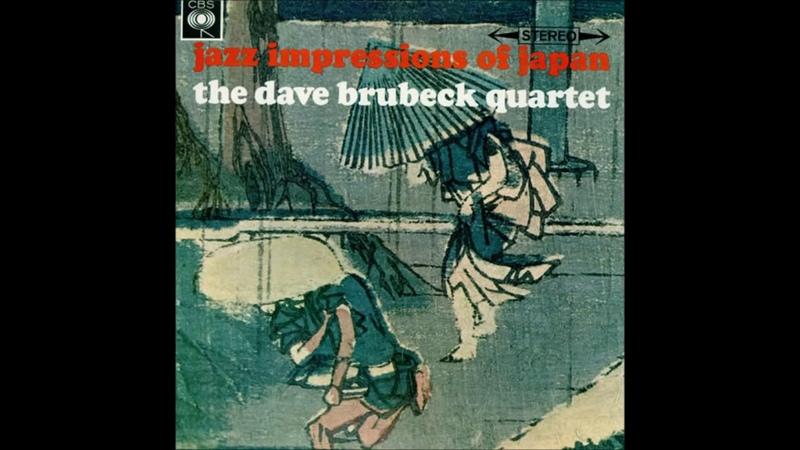 Dave Brubeck Quartet - Jazz Impressions Of Japan ( Full Album )