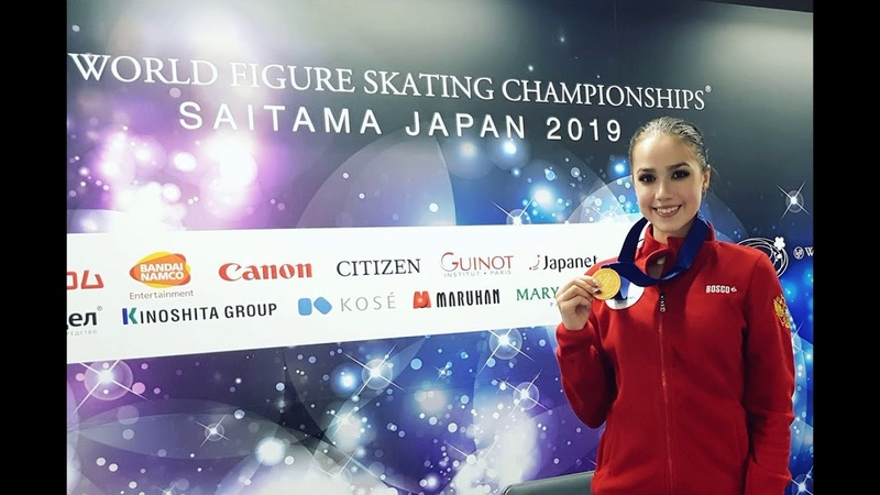 Alina Zagitova World Champs 2019 SP Press B