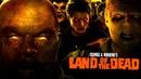 Земля мёртвых(ужасы, Боевик, триллер)2005 (16 )