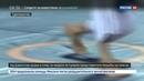 Новости на Россия 24 На Азиаде 2017 Туркменистан не оставил соперников шансов в борьбе на поясах