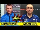 против Мамедова в защите Сыпачевский - Мамедов / Sypachevskii - Mamedov на турнире 2018-12-09