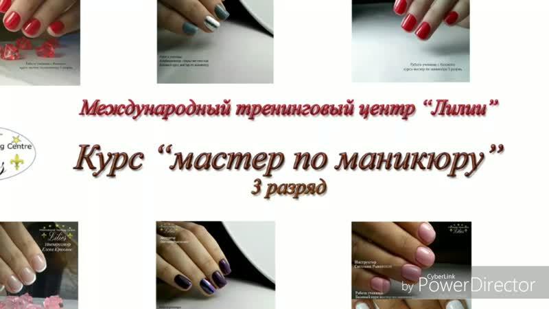 Аппаратный,_комби_маникюр,_коррекция_гель-лак_HD.mp4