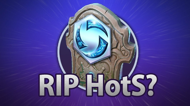 RIP HotS? Кто следующий?