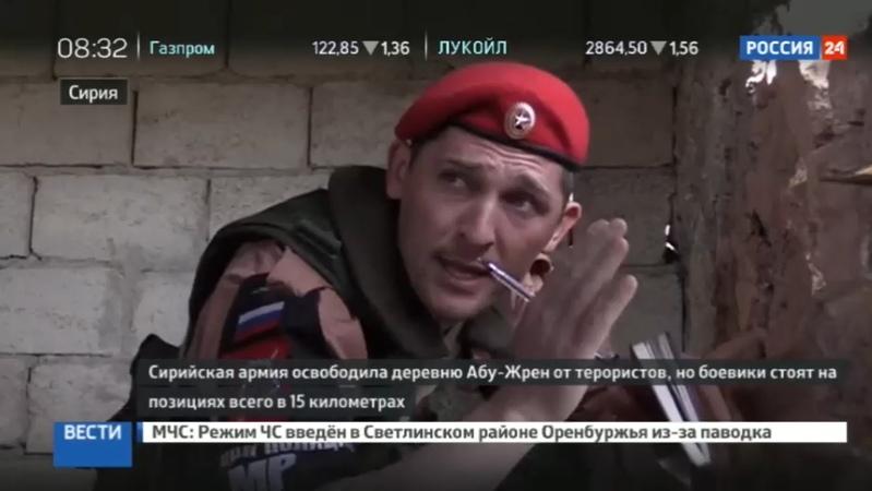 Новости на Россия 24 • Российская военная полиция делится опытом с сирийскими коллегами